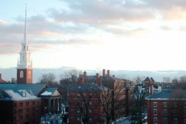 Imagen de la Universidad de Harvard, recogida de su página web